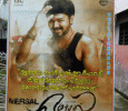 The Publicity For Mersal By Kerala Fans Of Vijay