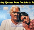 Interesting Updates From Seethakathi Team! Tamil News