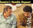 Thamira's Humble Request To Watch Aan Devathai!