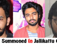 Leading Actors To Be Summoned For Jallikattu Issue! Tamil News