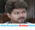 Methane Extraction – Vijay's Next Concept? Tamil News