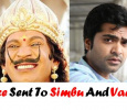 Producers Council Sent Notices To Simbu And Vadivelu! Tamil News