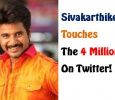 Sivakarthikeyan Gets 4 Million Followers On Twitter! Tamil News
