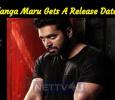Cop Thriller Adanga Maru Release Detail Is Here!
