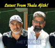 Latest From Thala Ajith! Tamil News