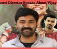 Aruvi Director Speaks About Vijay!