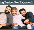 Rajamouli's Next Is Made In A Whopping Budget! Telugu News