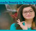 Rashmika Mandanna Makes Her Telugu Debut With Chalo!