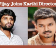 Vijay's Next Is With Karthi's Director! Tamil News