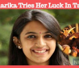 Will Niharika Get A Good Start? Tamil News