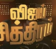 Vijay Chithiram Tamil tv-serials on VIJAY TV