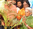 Tree Park Named After Noted Icon In Social Service Kannada News