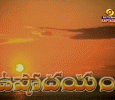 Ushodayam Telugu tv-serials on & Pictures