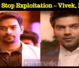 Arya, Stop Exploitation – Vivek, Lyricist