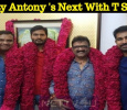 Vijay Antony Breaks His System! Tamil News