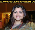 Khushboo Receives Threats From Her Own Party? Tamil News