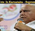 Trust Vote To Be Held Tomorrow In Karnataka – Supreme Court