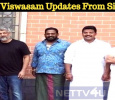 No Viswasam Updates From Siva But This Technician…