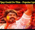 Only Vijay Could Do This – Popular Lyricist Tamil News