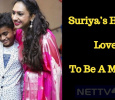 Suriya's Heroine Loves To Be A Mother!