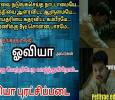 Meme Creators Support Oviya! Tamil News