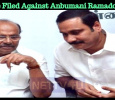 Case Filed Against Anbumani Ramadoss! Tamil News