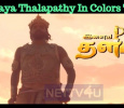 Ilaya Thalapathy In Colors TV! Tamil News