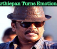 Parthiepan Turns Emotional! Tamil News