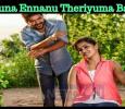 Remya Nambeesan's Natpuna Ennanu Theriyuma Banned! Tamil News