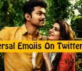 Mersal Emoji Coming Soon In Twitter! Tamil News