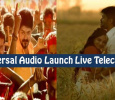 Mersal Music Live On Sun TV! Tamil News