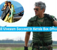 Will Vivegam Stun The Kerala Market? Tamil News