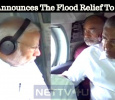 Central Government Announces The Flood Relief To Kerala! Tamil News