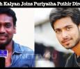 Harish Kalyan Joins Puriyatha Puthir Director!