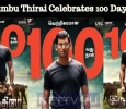 Irumbu Thirai Celebrates 100 Days! Tamil News