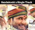 Sandakozhi 2 Single Track To Be Revealed On 20th August! Tamil News