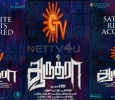 Satellite Rights Of Arudra Grabbed By Sun TV! Tamil News