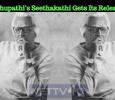 Vijay Sethupathi's Seethakathi Gets Its Release Date! Tamil News