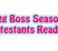Bigg Boss Season 2 Contestants List Announced! Tamil News