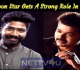 Rangoon Star Gets A Strong Role In Sarkar! Tamil News