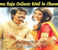 Seema Raja Collects Well In Chennai! Tamil News