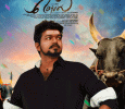 Movie Crew Of Visiri Welcomes Vijay Starrer Mersal Tamil News