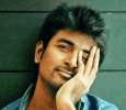 Sivakarthikeyan Requests People To Watch Movie Aruvi In Theaters