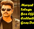 Mersal Box Office Collection Goes Down In Telugu States! Tamil News