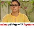 Number Of Films Nayan Did With The Top Stars! Tamil News