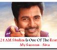 Sivakarthikeyan Praises 24 AM Studios! Tamil News