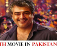 Thala Movie In Pakistan! First Ever Tamil Movie In Pakistan! Tamil News