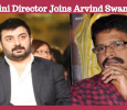 Rajini Director Joins Arvind Swamy! Tamil News