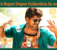 Vijay's Super Duper Collection In 2017! Tamil News