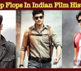 These Are The Films That Gave A Huge Loss To The Makers! Tamil News